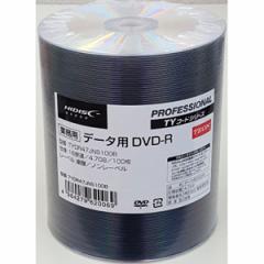 HI-DISC TYDR47JNS100B データ用 16倍速対応DVD-R 100枚パック 4.7GBハイディスク[TYDR47JNS100B]【返品種別A】