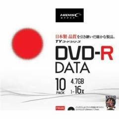 HI-DISC TYDR47JNP10SC データ用 16倍速対応DVD-R 10枚パック 4.7GB ワイドプリンタブル[TYDR47JNP10SC]【返品種別A】