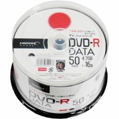 HI-DISC TYDR47JNP50SP データ用 16倍速対応DVD-R 50枚パック 4.7GB ワイドプリンタブル[TYDR47JNP50SP]【返品種別A】