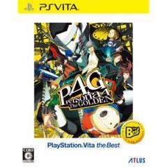 【PS Vita】ペルソナ4 ザ・ゴールデン PlayStation(R)Vita the Best VLJM65004ペルソナ4【返品種別B】