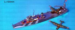 ピットロード 【再生産】1/700 日本海軍 飛行艇母艦 秋津州【W22】プラモデル 【返品種別B】