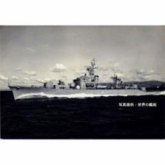 ピットロード 1/700 海上自衛隊護衛艦 初代 あきづき【J47】プラモデル 【返品種別B】