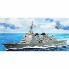 ピットロード 1/700 海上自衛隊イージス護衛艦 DDG-177あたご 新着艦標識デカール付【J55】プラモデル 【返品種別B】