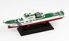 ピットロード 1/700 海上保安庁 巡視船 はてるま型【JP10】プラモデル 【返品種別B】