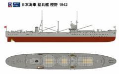 ピットロード 1/700 日本海軍 給兵艦 樫野 1942【W177】プラモデル 【返品種別B】