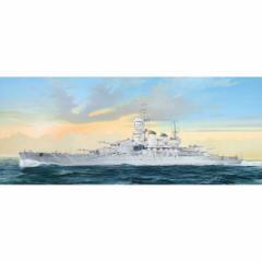 ピットロード 【再生産】1/700 伊海軍 戦艦 リットリオ 1941【W196】プラモデル 【返品種別B】