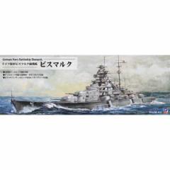 ピットロード 1/700 スカイウェーブシリーズ ドイツ海軍 戦艦 ビスマルク【W192】プラモデル 【返品種別B】