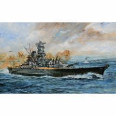 ピットロード 1/700 日本海軍 戦艦 大和 最終時【W200】プラモデル 【返品種別B】