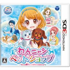 【3DS】わんニャンペットショップ CTR-P-BWNJ【返品種別B】