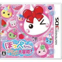 【3DS】ほっぺちゃん ぷにっとしぼって大冒険! CTR-P-BH3J【返品種別B】