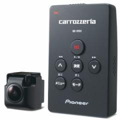 パイオニア ND-DVR1 ドライブレコーダーユニットPioneer carrozzeria(カロッツェリア)[NDDVR1]【返品種別A】