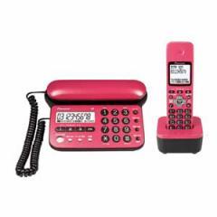 パイオニア TF-SD15S-CP デジタルコードレス留守番電話機(子機1台)チェリーピンクPioneer[TFSD15SCP]【返品種別A】