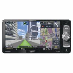 パイオニア 7V型ワイドVGA地上デジタルチューナー内蔵ナビゲーション200mmワイドメインユニット AVIC-RW900【返品種別A】
