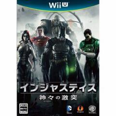 【Wii U】インジャスティス:神々の激突 WUP-P-AJSJインジャスティス【返品種別B】