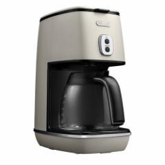 デロンギ ICMI011J-W コーヒーメーカー ピュアホワイトDeLonghi ディスティンタコレクション[ICMI011JW]【返品種別A】