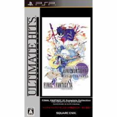 【PSP】アルティメット ヒッツ ファイナルファンタジーIV コンプリートコレクション ULJM-06122【返品種別B】