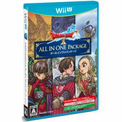 【Wii U】ドラゴンクエストX オールインワンパッケージ(ver.1+ver.2+ver.3) WUP-P-BDQJ【返品種別B】