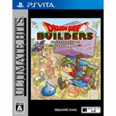 【PS Vita】アルティメット ヒッツ ドラゴンクエストビルダーズ アレフガルドを復活せよドラクエ VLJM-30220【返品種別B】