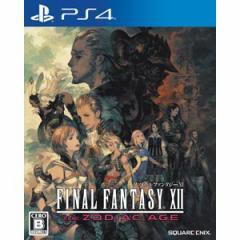 【封入特典付】【PS4】ファイナルファンタジーXII...