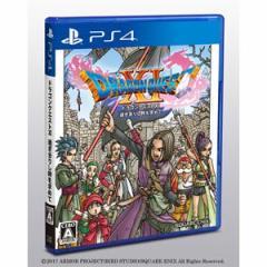 【封入特典付】【PS4】ドラゴンクエストXI 過ぎ...
