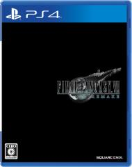 【PS4】ファイナルファンタジーVII リメイク(FINAL FANTASY VII REMAKE))【4月11日以降出荷分】【返品種別B】
