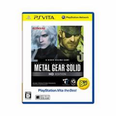 【PS Vita】METAL GEAR SOLID HD EDITION PlayStation(R)Vita the Best VN009-J2【返品種別B】