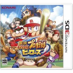 【3DS】実況パワフルプロ野球 ヒーローズ RR031-J1【返品種別B】