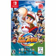 【特典付】【Nintendo Switch】実況パワフルプロ野球【返品種別B】
