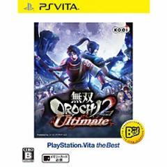 【PS Vita】無双OROCHI2 Ultimate PlayStation(R)Vita the Best VLJM-65006【返品種別B】