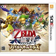 【3DS】ゼルダ無双 ハイラルオールスターズ(通常版) CTR-P-BZHJ【返品種別B】