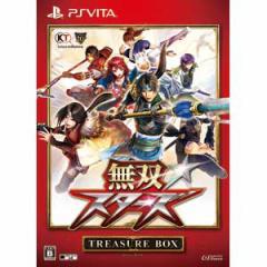 【特典付】【PS Vita】無双☆スターズ TREASURE BOX KTGS-V0383【返品種別B】