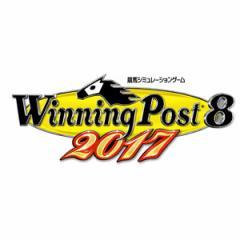 WINNING POST 8 2017 【Windows版】 Winning Post 8 2017[WINNINGPOST82017]【返品種別B】
