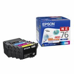 エプソン IC4CL76 純正インクカートリッジ(4色セット・大容量)[IC4CL76]【返品種別A】