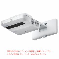エプソン EB-1440UT インタラクティブプロジェクター「EB-1440UT」[EB1440UT]【返品種別A】