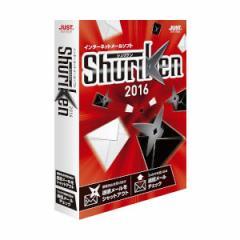 ジャストシステム SHURIKEN2016ツウ-W Shuriken2016 通常版[SHURIKEN2016ツウW]【返品種別B】