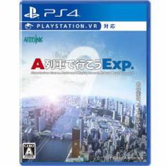【特典付】【PS4】A列車で行こうExp.(エクスプレス) PLJM-16034 PS4 Aレッシャ【返品種別B】