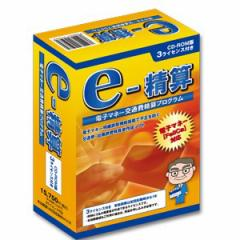テクニカルソフト e-精算 電子マネー交通費精算プログラム  E-セイサンデンシマネ-コウツウヒ-W【返品種別A】