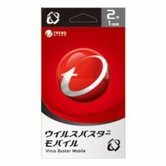 トレンドマイクロ ウイルスバスターモバイル ライブカード 2年版  ウイルスバスタ-モバイルC2Y-H【返品種別B】