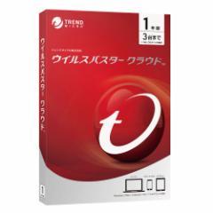 トレンドマイクロ ウイルスバスタ-CL1Y-HD ウイルスバスター クラウド【1年版3台利用可能】[ウイルスバスタCL1YHD]【返品種別B】