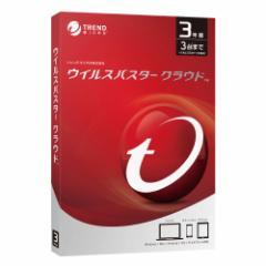 トレンドマイクロ ウイルスバスタ-CL3Y-HD ウイルスバスター クラウド【3年版3台利用可能】[ウイルスバスタCL3YHD]【返品種別B】