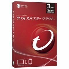 トレンドマイクロ ウイルスバスターCL3Y17-HD ウイルスバスター クラウド【3年版 3台利用可能】[ウイルスバスタCL3Y17HD]【返品種別B】