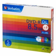 バーベイタム DHR85HP5V1 データ用8倍速対応DVD-R DL 5枚パック 8.5GB ホワイトプリンタブル[DHR85HP5V1バベイタム]【返品種別A】