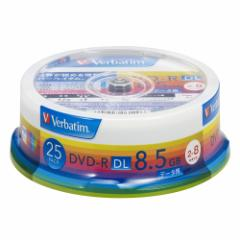 バーベイタム DHR85HP25V1 データ用8倍速対応DVD-R DL 25枚パック 8.5GB ホワイトプリンタブル[DHR85HP25V1バベイタム]【返品種別A】