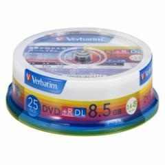 バーベイタム データ用8倍速対応DVD+R DL 25枚パック 片面8.5GB ホワイトプリンタブル  DTR85HP25V1【返品種別A】
