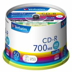 バーベイタム SR80FC50V1 データ用48倍速対応CD-R 50枚パック 700MB シルバーレーベル[SR80FC50V1]【返品種別A】