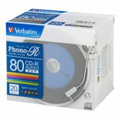 バーベイタム MUR80PHS20V1 音楽用CD-R80分20枚パック[MUR80PHS20V1]【返品種別A】