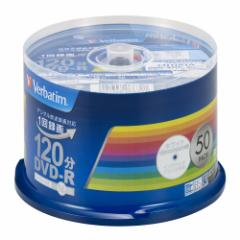 バーベイタム VHR12JP50V3 16倍速対応DVD-R 50枚パック 4.7GB ホワイトプリンタブルVerbatim[VHR12JP50V3]【返品種別A】