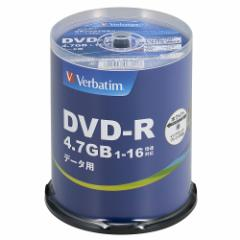バーベイタム DHR47JP100V4 データ用16倍速対応DVD-R 100枚パック 4.7GB ホワイトプリンタブルVerbatim[DHR47JP100V4]【返品種別A】