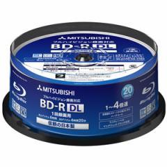 MITSUBISHI VBR260YP20SD1 4倍速対応BD-R DL 20枚パック 50GB ホワイトプリンタブル[VBR260YP20SD1]【返品種別A】