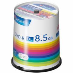 バーベイタム DHR85H100SV1 データ用8倍速対応DVD-R DL100枚パック片面8.5GB シルバーレーベル[DHR85H100SV1]【返品種別A】